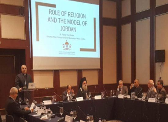 بمشاركة أردنية، اختتام مؤتمر دولي في بلغاريا حول الدين والإرهاب
