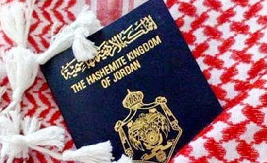 تجديد جوازات سفر المطلوبين قضائيا على ذمم مالية