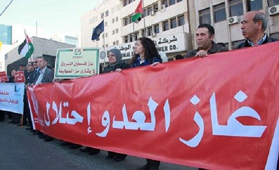 """"""" حملة اسقاط الغاز الاسرائيلي """" تسجل انذارات ضد الحكومة الأحد"""