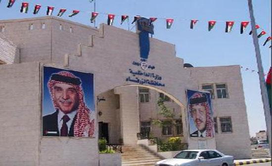 محافظة الزرقاء تضم 50 معلما تاريخيا وسياحيا
