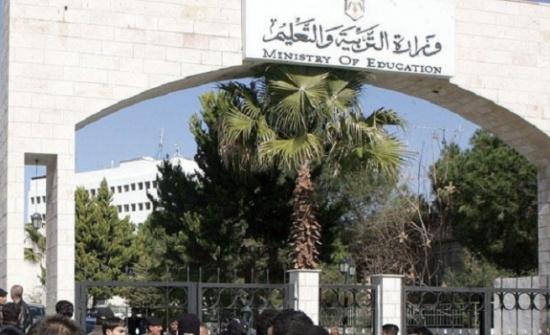 بالاسماء : تعيين 412 معلماً في وزارة التربية