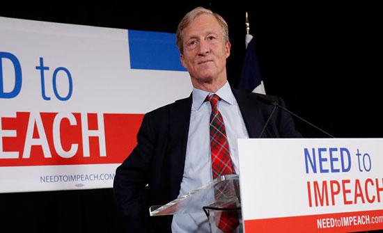 ملياردير أمريكي يعلن ترشحه للانتخابات الرئاسية 2020