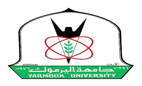 مجلس أمناء اليرموك يجري تشكيلات أكاديمية لعدد من عمداء الكليات