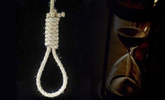 جنايات القاهرة تقضي باعدام صحفي أردني