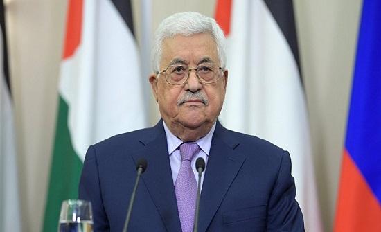 عباس: القدس بلدنا ولن نرحل عنها