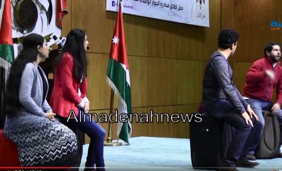 شاهد بالفيديو : مسرحية  الحوار الشبابي التي  أضحكت الوزراء والأعيان والنواب
