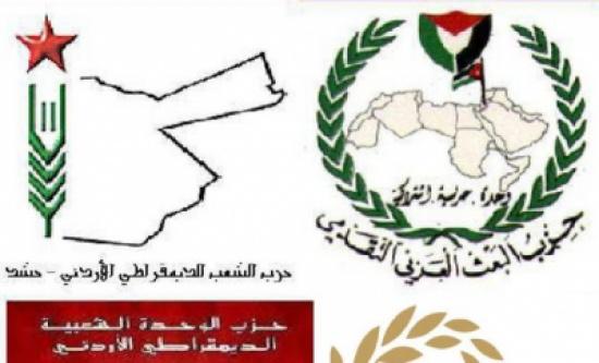 ائتلاف الاحزاب القومية واليسارية يدين الاعتداءات الاسرائيلية بحق المسجد الاقصى