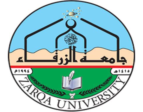 اختتام أعمال مؤتمر المسؤولية المجتمعية للجامعات العربية في جامعة الزرقاء