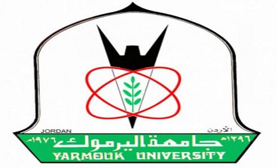 اليرموك في المرتبة 33 ضمن قائمة أفضل الجامعات العربية