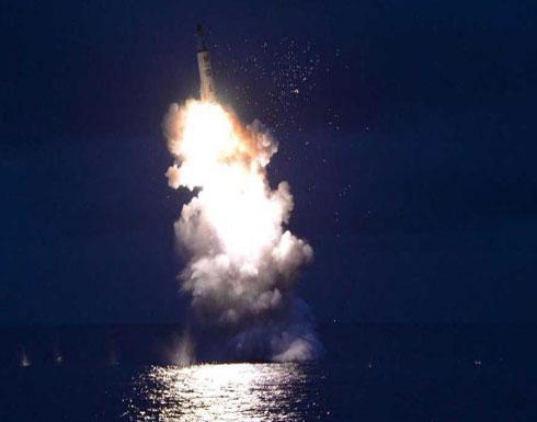 بيونغيانغ تستعد لاختبار صواريخ بالستية من على متن غواصة
