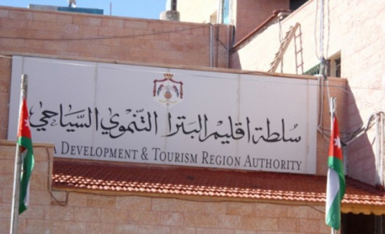تعيين الحسنات مفوضا لشؤون المحمية والسياحة في سلطة اقليم البترا