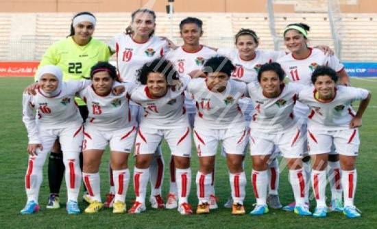 منتخب السيدات يواجه فلسطين غدا بغرب آسيا