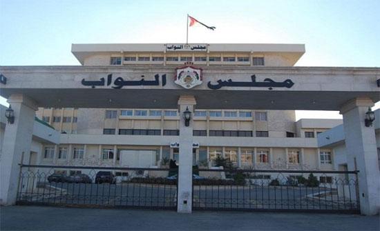 """اعتصام امام """"النواب"""" رفضا لسياسة رفع الاسعار"""