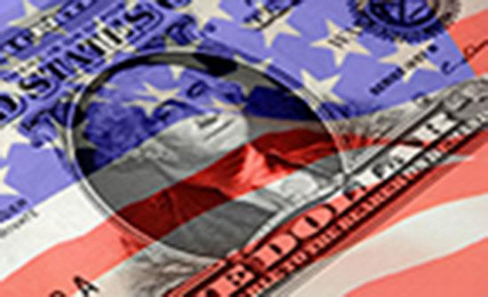 الأقتصاد الأمريكي ينمو أفضل من التوقعات خلال الربع الثاني