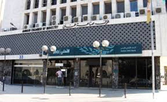 """""""صناعة عمان"""" تدعو لاستثناء القطاع الصناع من رفع اثمان الكهرباء"""