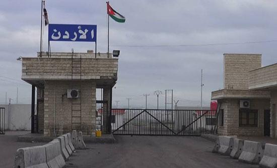"""864 سوريا عادوا من الأردن الى بلادهم عبر """"نصيب"""""""
