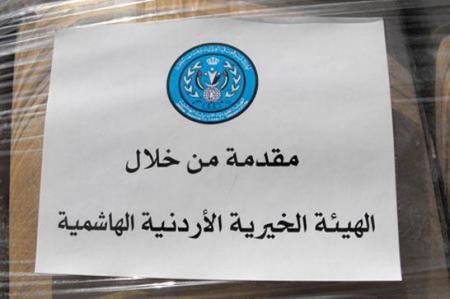 """""""الهيئة الخيرية الهاشمية"""" تسير قافلة مساعدات انسانية الى غزة"""