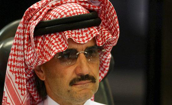 """بيان من """"المملكة القابضة"""" بشأن عودة الأمير الوليد بن طلال"""