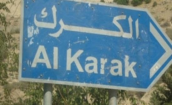 الكرك: وزير الشؤون البلدية والنقل يتفقد جاهزية المجالس البلدية