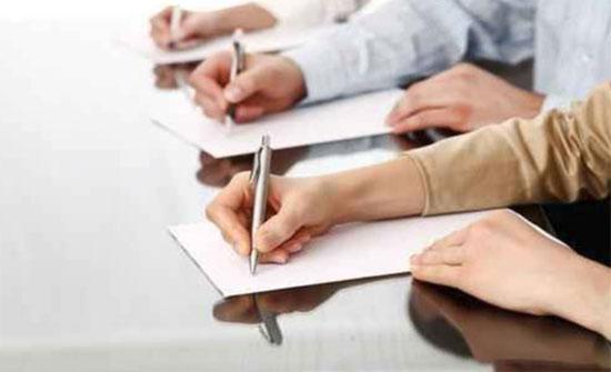 مدعوون للامتحان لإشغال وظيفة معلم لغة انجليزية.. (اسماء)