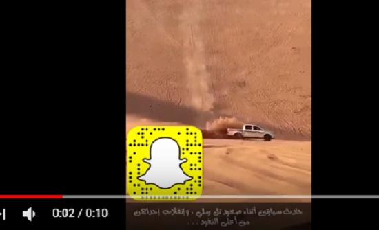 حادث تصادم مروع بين سيارتين يتسبب في انقلاب إحداهما (فيديو)