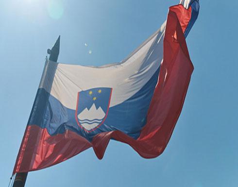 سلوفينيا مستعدة للاعتراف بفلسطين.. والتصويت قريباً