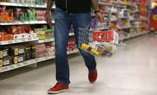 تراجع معدل التضخم في بريطانيا إلى 8ر1%