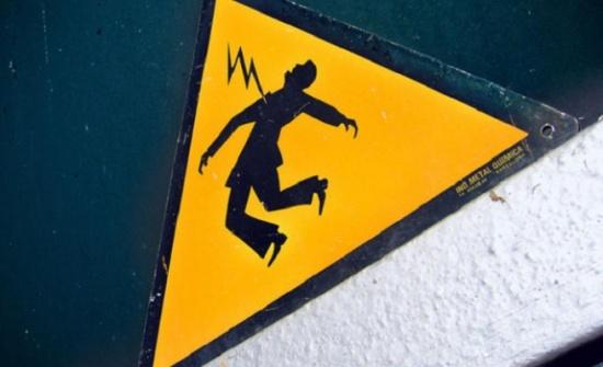 اربد : صعقة كهربائية تودي بحياة فتاة