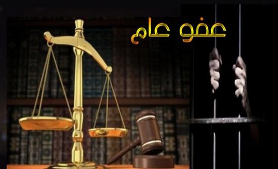 """""""النواب"""" .. توجه لشمول كل مخالفات السير والغرامات بالعفو العام"""