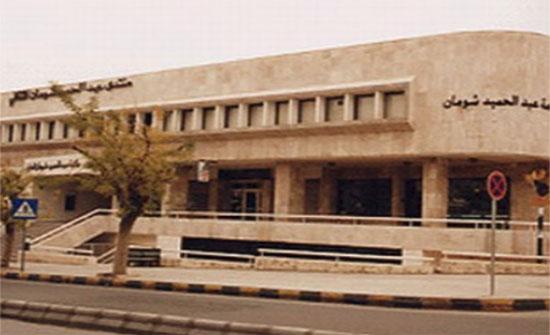 """""""شومان"""" يحتفي باشهار رواية """"جنة الشهبندر"""" للكاتب هاشم غرايبة"""
