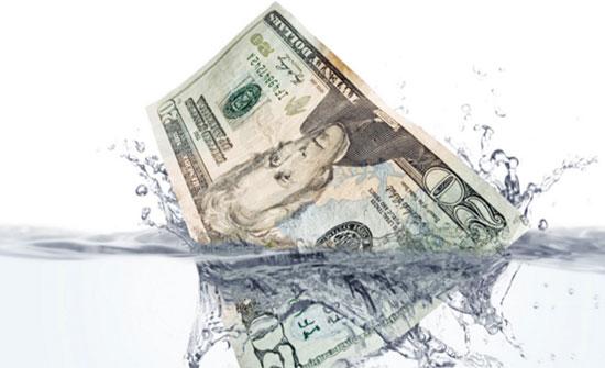صدور تعليمات مكافحة غسل الأموال وتمويل الإرهاب الخاصة بالمكاتب العقارية