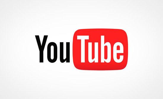 """طرق جديدة لكسب المال من """"يوتيوب"""".. تعرفوا اليها"""
