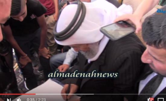 فيديو .. شاهد توقيع الصلح بين الشياب والعثامنة في الصريح