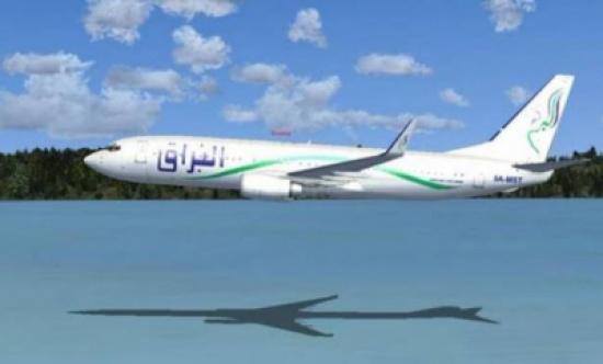 بالفيديو.. لحظات رعب في طائرة عربية كادت تسقط بالبحر