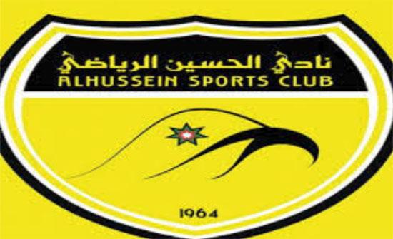 """""""الحسين اربد"""" يوافق على استقالة المدرب المصري عبدالعظيم"""