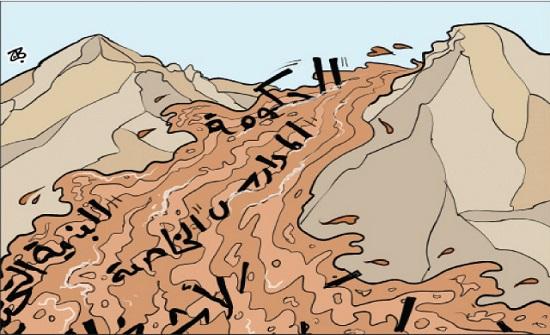 سيول البحر الميت