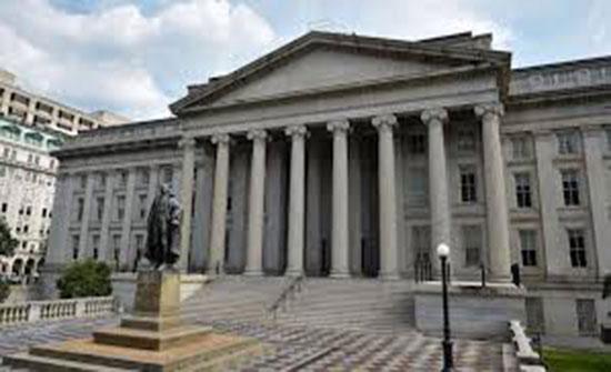 وزارة الخزانة الأمريكية تبيع سندات حكومية بأدنى عوائد لمدة 3 سنوات