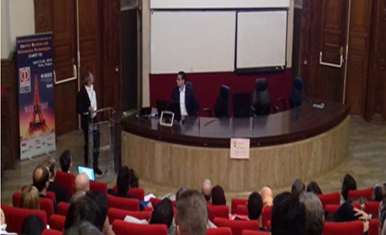 جامعة الزرقاء تشارك في المؤتمر الدولي السادس في باريس