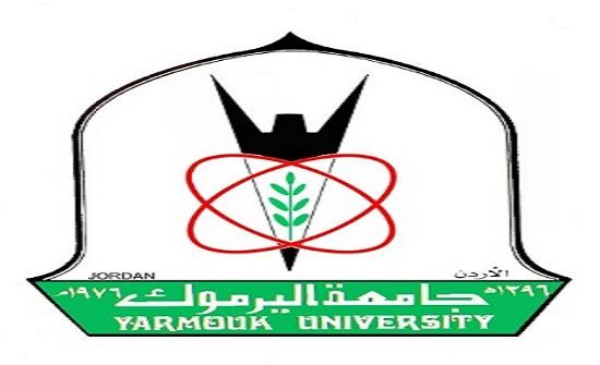 """""""اليرموك"""" تناقش نتائج طلبتها بامتحان الكفاءة الجامعية"""
