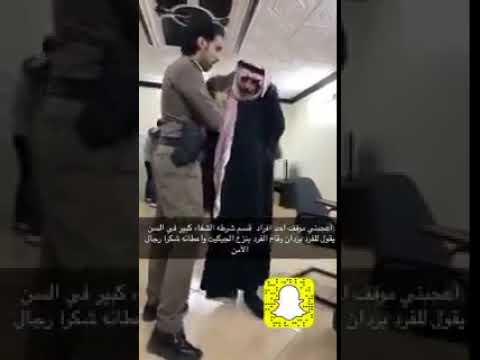 بالفيديو.. شرطي ينزع معطفه ويلبسه مسنًّا اشتكى من البرد