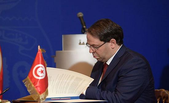 """حزب """"تحيا تونس"""" يرشح الشاهد للانتخابات الرئاسية"""