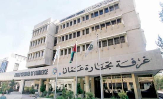 7269 منشأة جديدة تنتسب لتجارة عمان العام الماضي