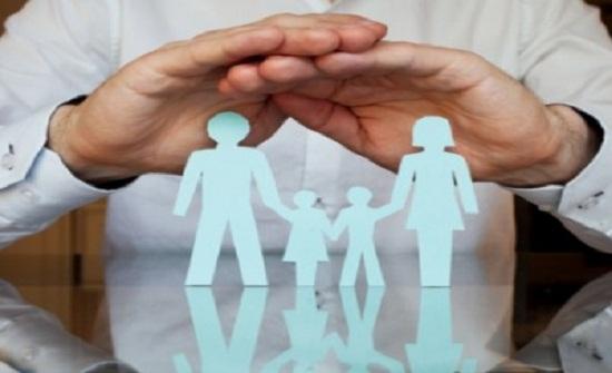 تفاصيل النظام المعدل للتأمين الصحي المدني