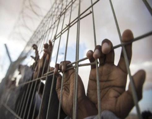 ارتفاع عدد قتلى التعذيب بمعتقلات الحوثي إلى 115 يمنياً