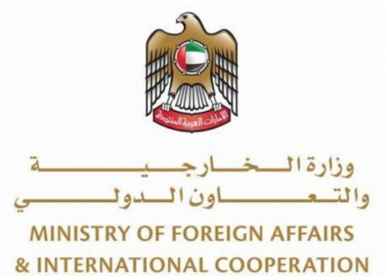 الإمارات تستنكر بشدة قرار واشنطن حول القدس