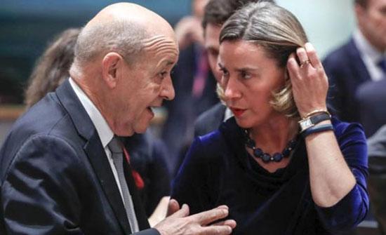 الاتحاد الأوروبي يجدد رفض قرار ترمب بشأن القدس