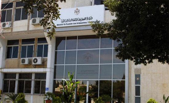 وزارة التخطيط تنظم إفطارا رمضانيا للايتام