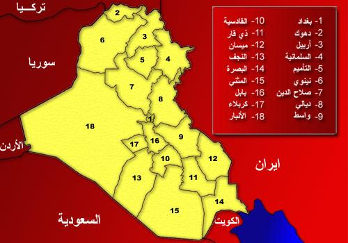 العراق : خسارة كبيرة لقطاع الثروة السمكية جراء التسمم
