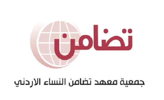 ورشة متخصصة لمنظمات المجتمع المدني حول لجنة وضع المراة الاممية