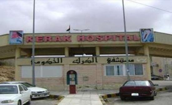 وزير الصحة: افتتاح وحدة القسطرة بمستشفى الكرك بعد العيد